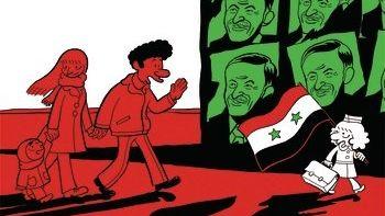 """Ausschnitt aus dem Titelbild des zweiten Bandes von Riad Sattoufs Reihe """"Der Araber von morgen"""""""