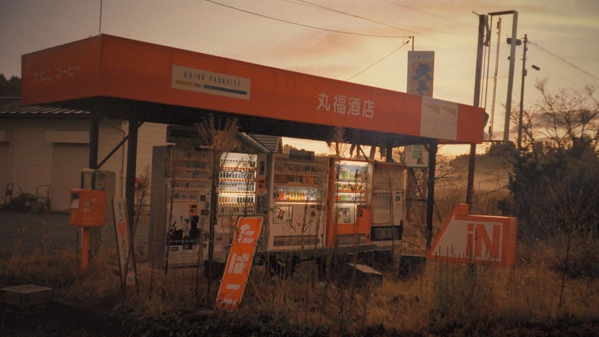 Würzburger Kulturspeicher zeigt Bilder aus Fukushima