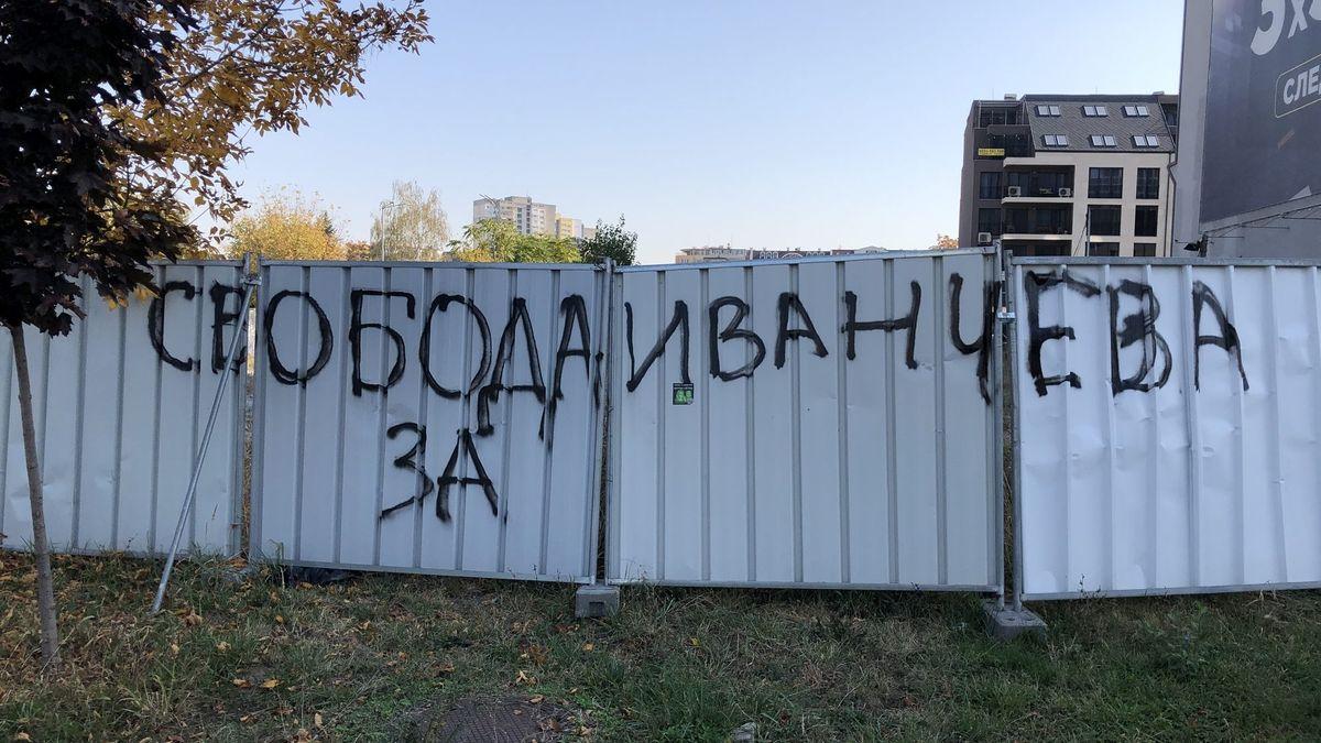 """""""Freiheit für Iwantscheva"""" hat jemand auf diesen Bauzaun gesprüht. Er steht im Sofioter Viertel Mladost, wo sie von November 2016 bis zur ihrer Verhaftung im April 2018 Bezirksbürgermeisterin war. In erster Instanz wurde sie nicht rechtskräftig wegen Korruption zu 20 Jahren Freiheitsstrafe verurteilt.  Sie bestreitet alle Vorwürfe und die Berufung läuft."""