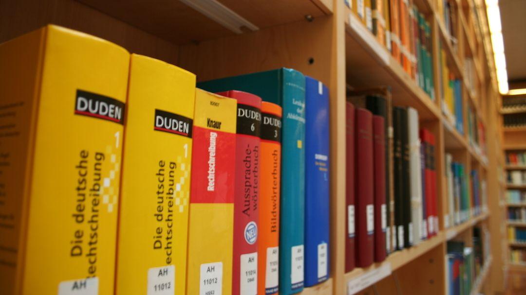 Der Duden - ein zentrales Werkzeug der deutschen Sprache.