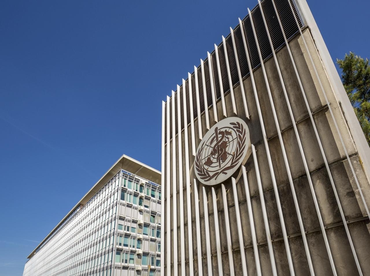 alpha-demokratie - Die Weltgesundheitsorganisation (WHO Hauptsitz in Genf)