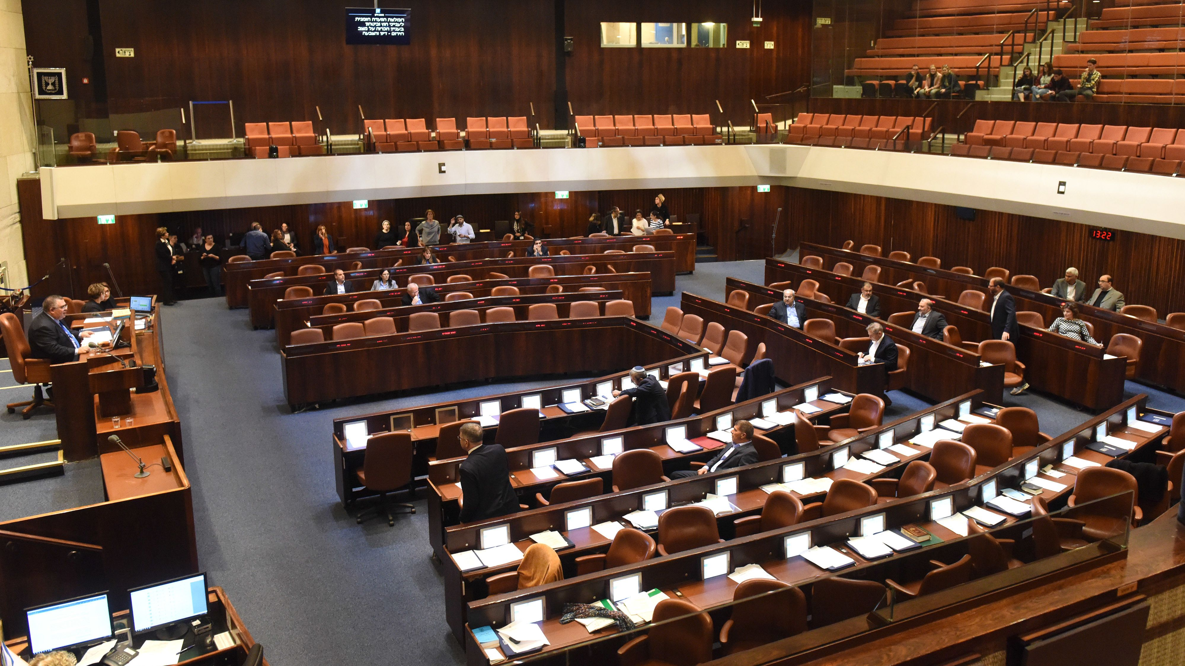 Die Knesset, das Parlament in Jerusalem