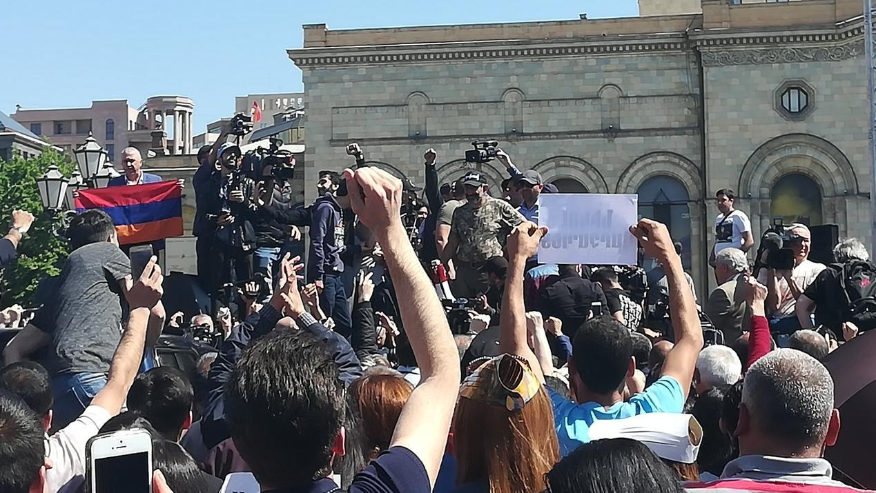 Samtene Revolution in Armenien