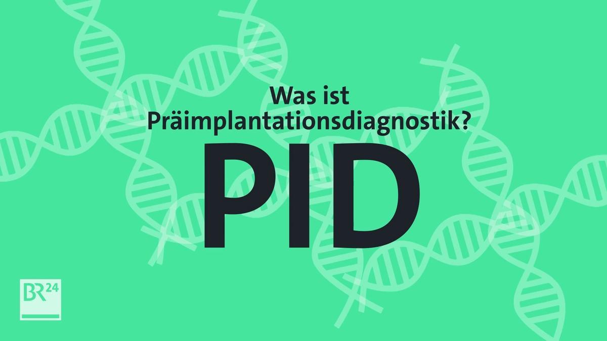 PID - Was ist das eigentlich?