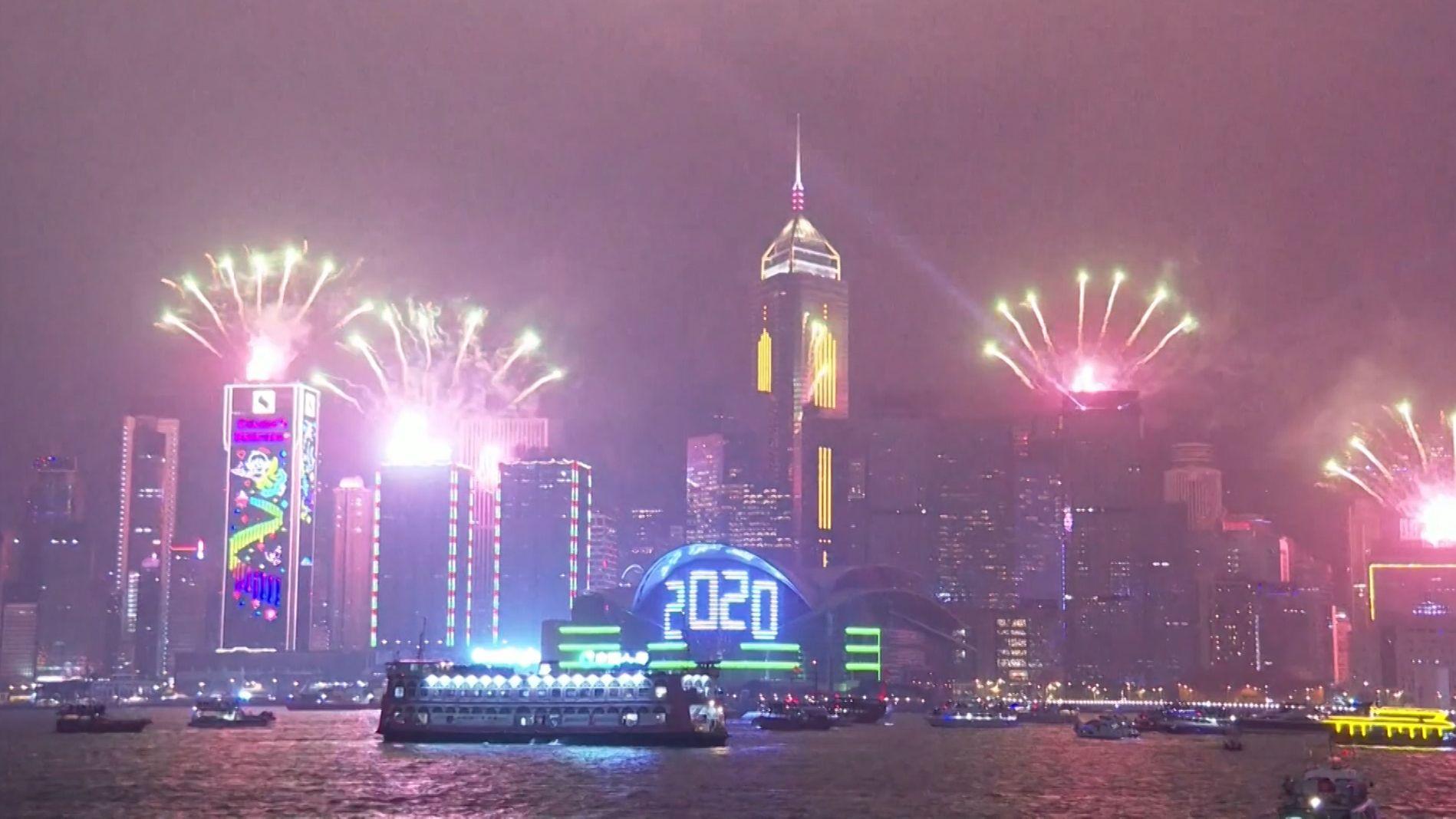 Feuerwerk in Hongkong