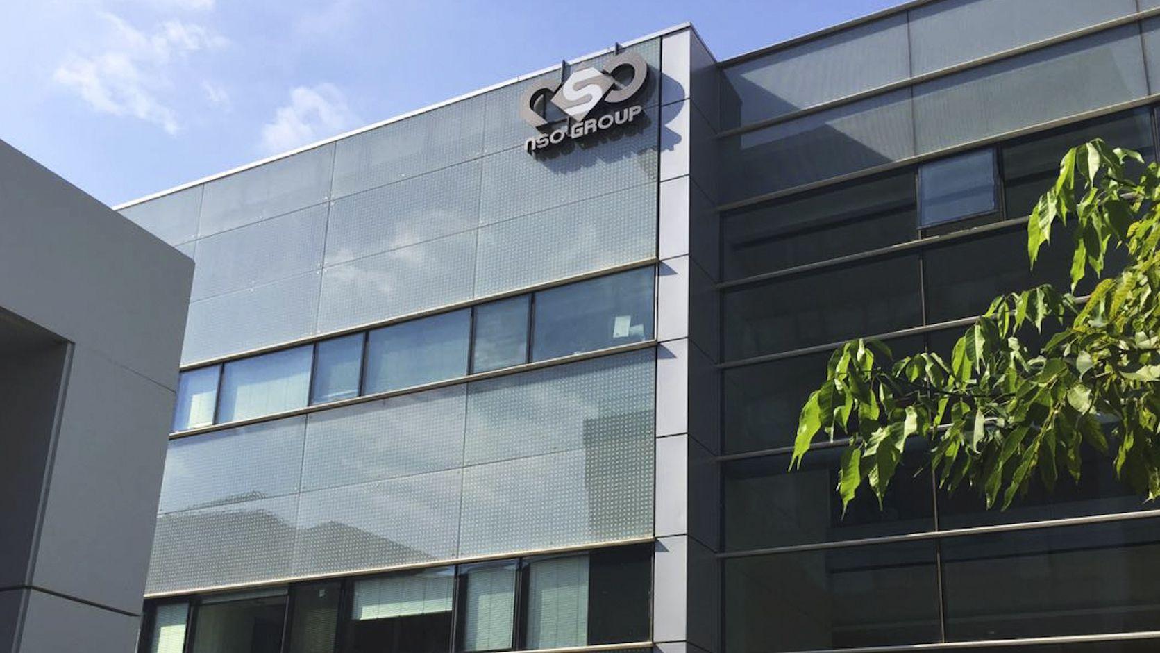 """Ein Gebäude an dem """"NSO Group"""" geschrieben steht"""