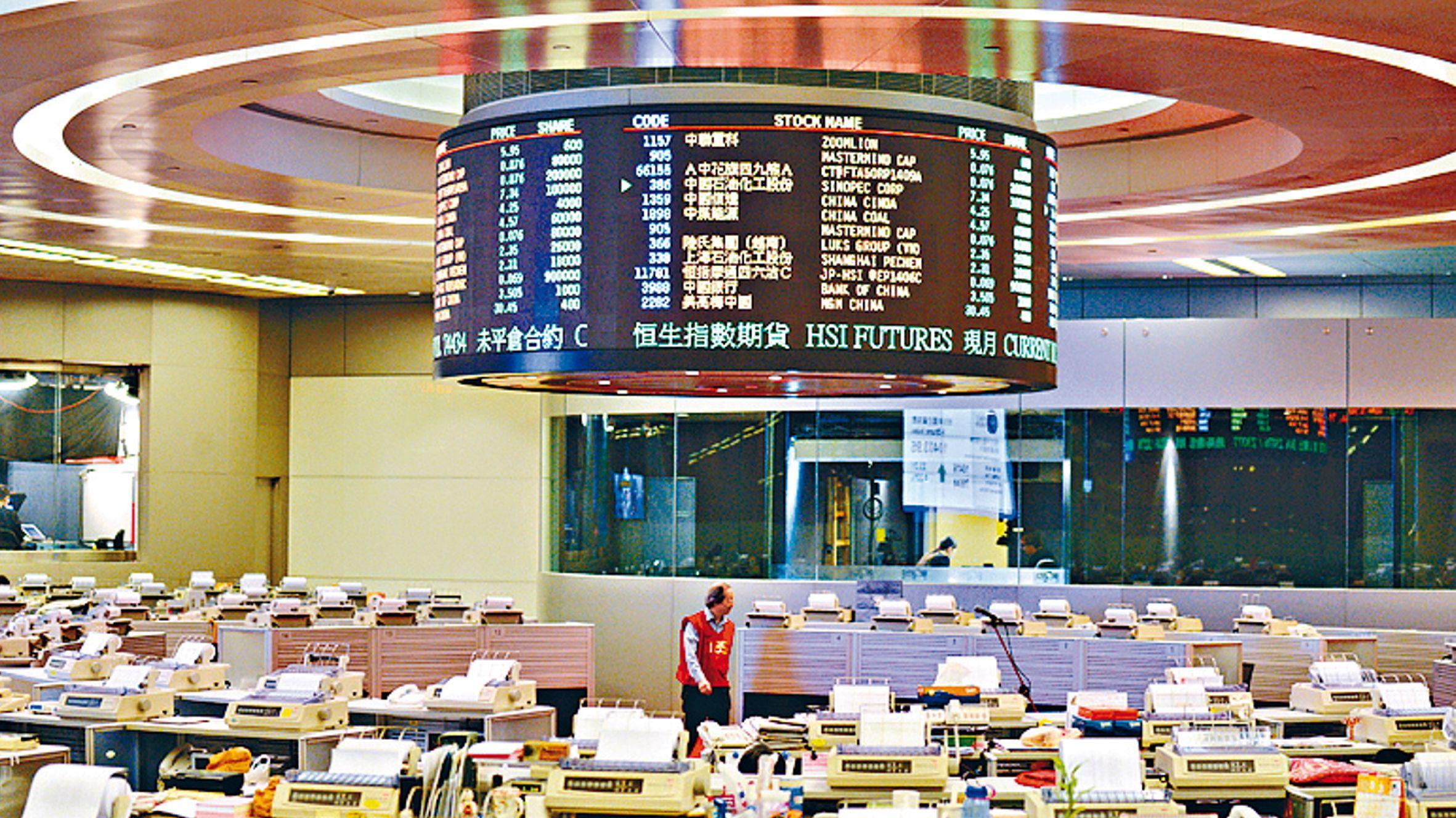 Innenansicht der Börse in Hongkong