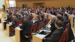 Klimaschutz: Streit um Verfassungsänderung im Bayerischen Landtag   Bild:BR