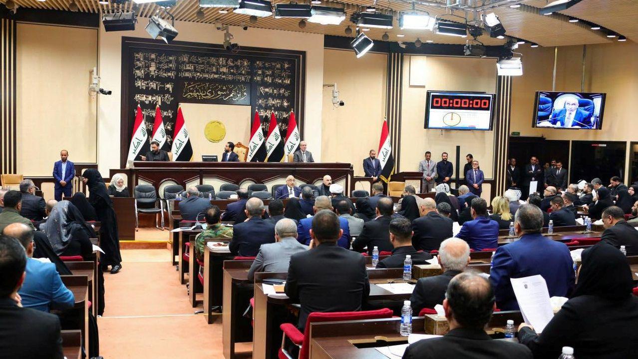 Irakisches Parlament in Bagdad