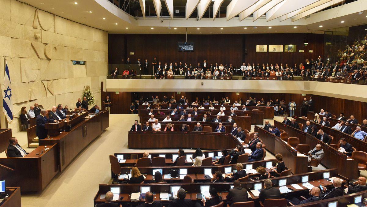 Archivbild: Knesset, das israelische Parlament