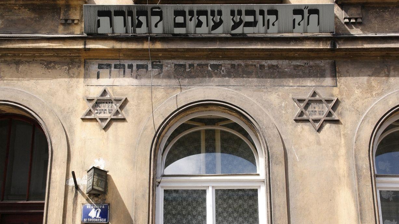 Jüdisches Filmfestival Ansbach