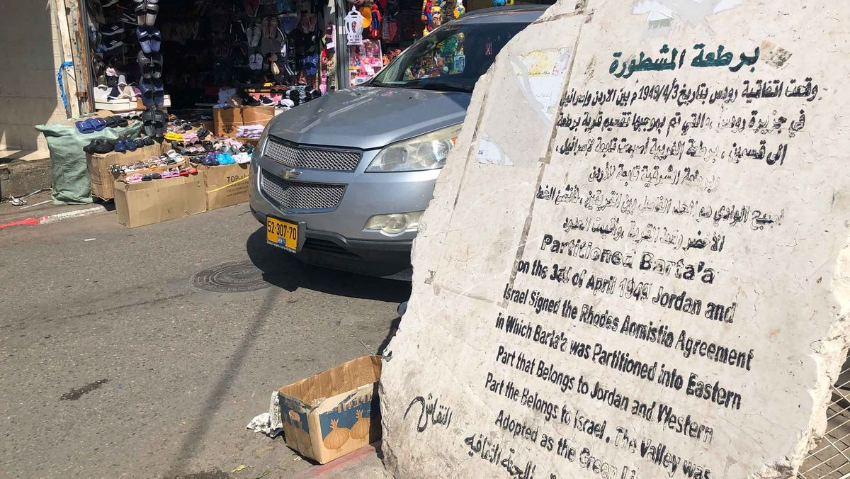 Die Tafel markiert die Grenze zwischen Israel und dem Westjordanland.