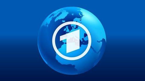 Das Logo der Tagesschau