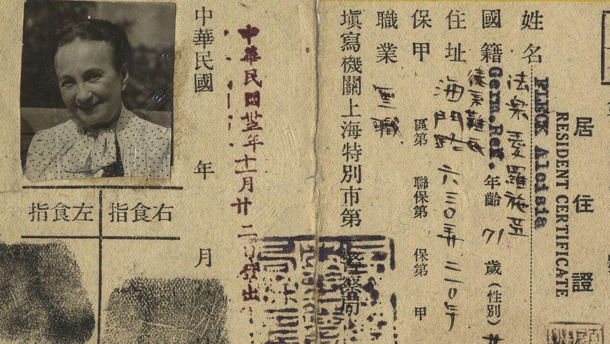 Meldebescheinigung der österreichischen Filmregisseurin Louise Kolm-Fleck in Shanghai, 1941