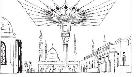 Seine Großeltern versuchten ihr Glück in Medina