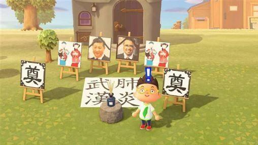 Großer Erfolg für Nintendo: Animal Crossing für die Switch