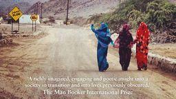 Ausschnitt aus dem Cover des Buches von Jokha Alharthi: Celestial Bodies   Bild: Sandstone Press