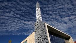 Moschee im oberbayerischen Penzberg | Bild:picture-alliance/dpa
