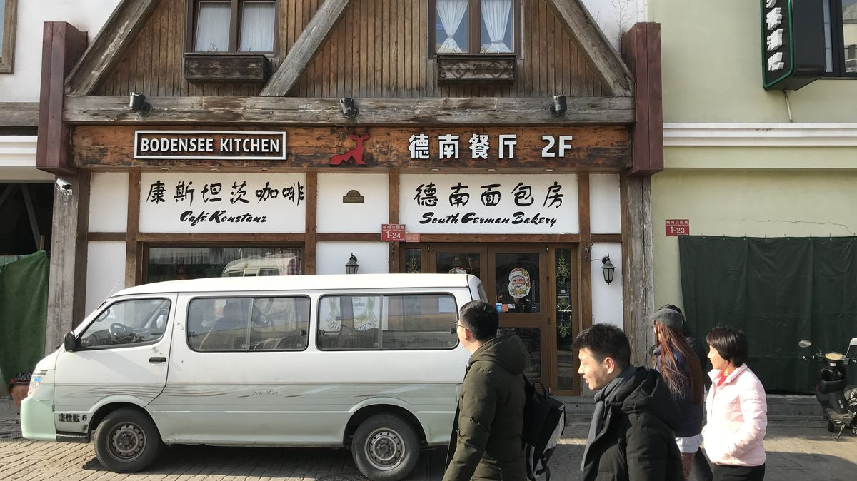 Café Konstanz in Peking