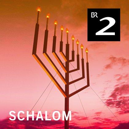 Podcast Cover Schalom | © 2017 Bayerischer Rundfunk