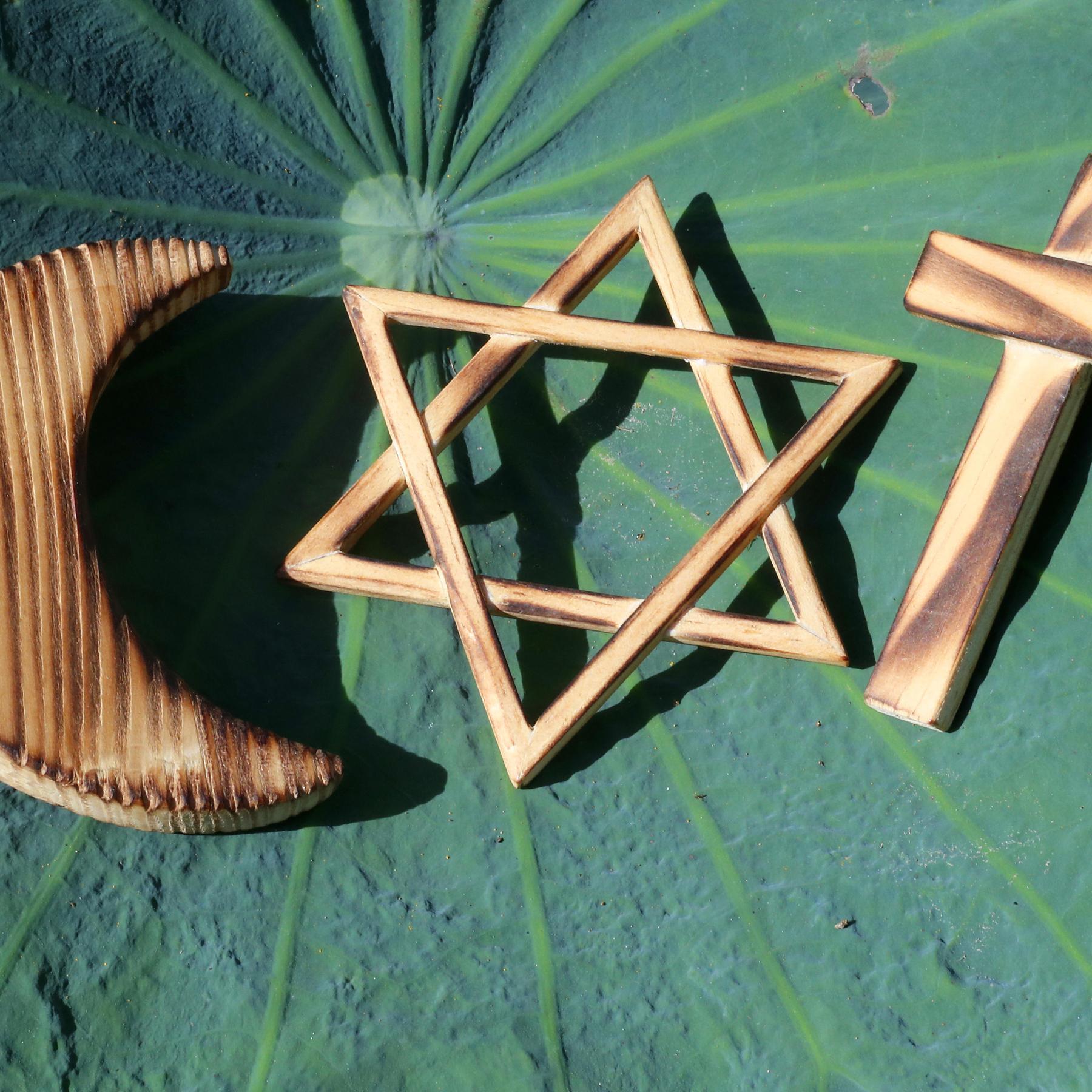 Monotheismus - Vom Vielgötterglaube zu dem einen Gott