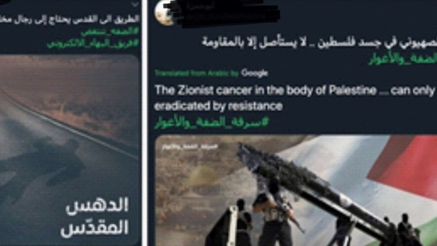 Screenshot von Bildern eines Twitteraccounts