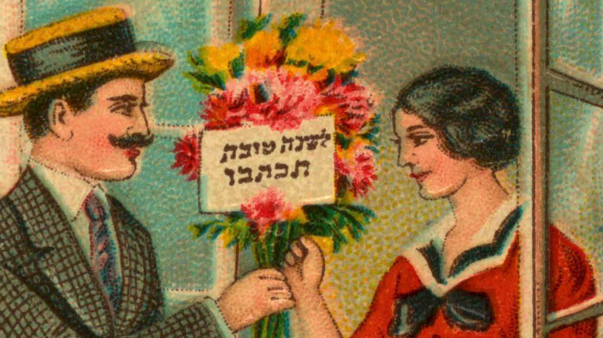 """Ausschnitt aus dem Plakat der Ausstellung """"Die Poesie der heilen Welt"""" im Jüdischen Museum Franken"""
