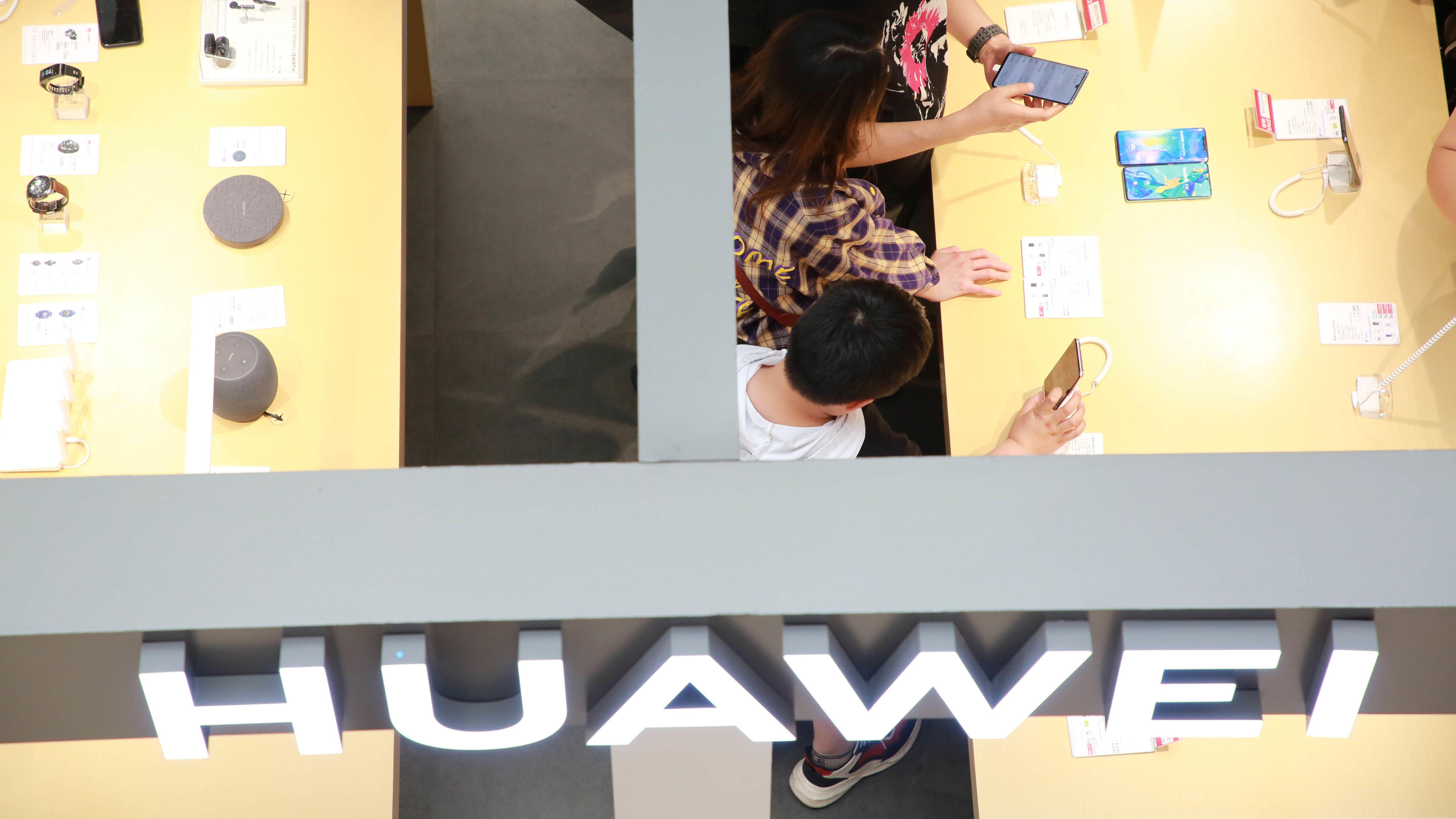 Ein Huawei-Laden in China