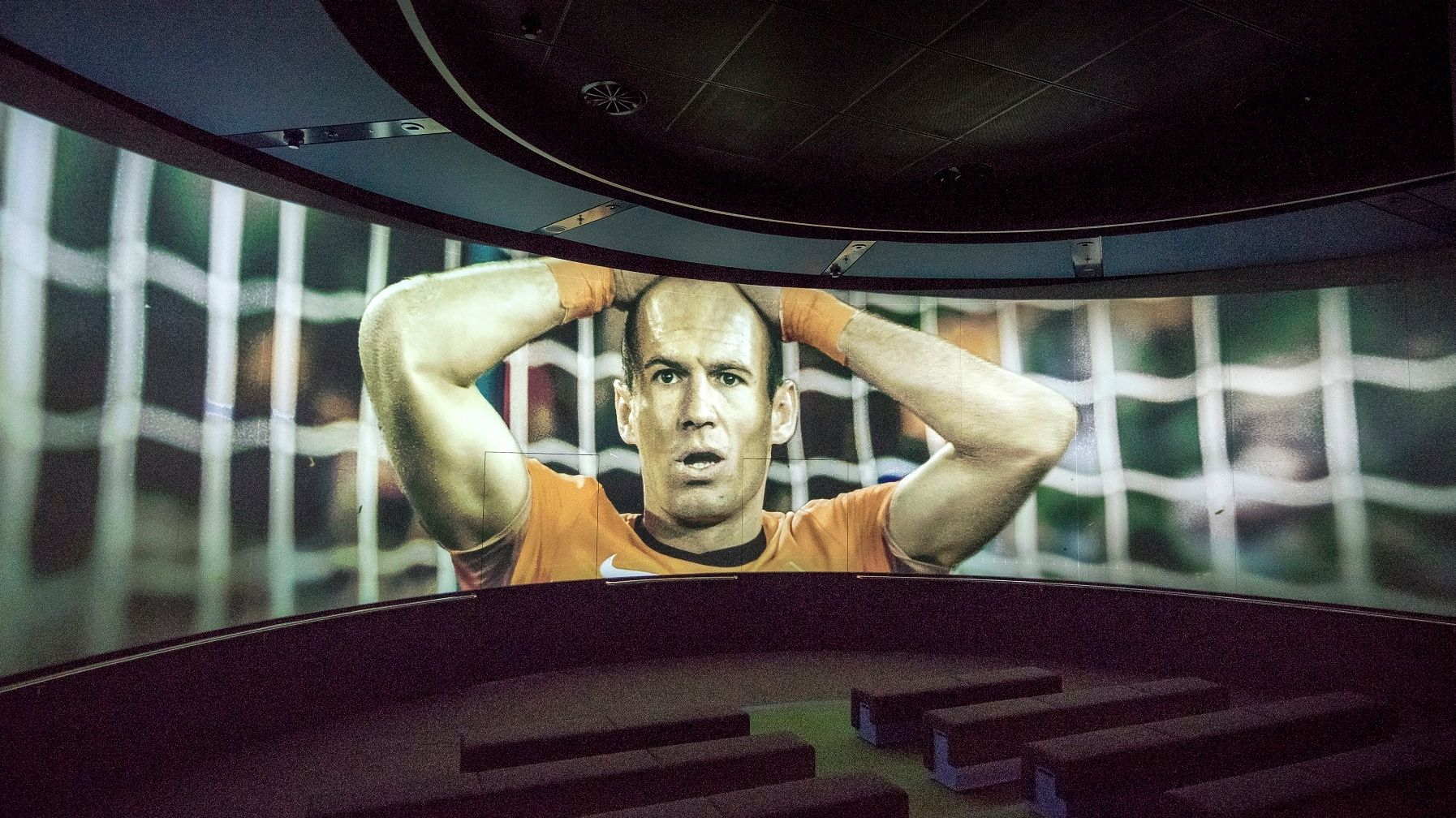 Cinema des FIFA World Football Museum