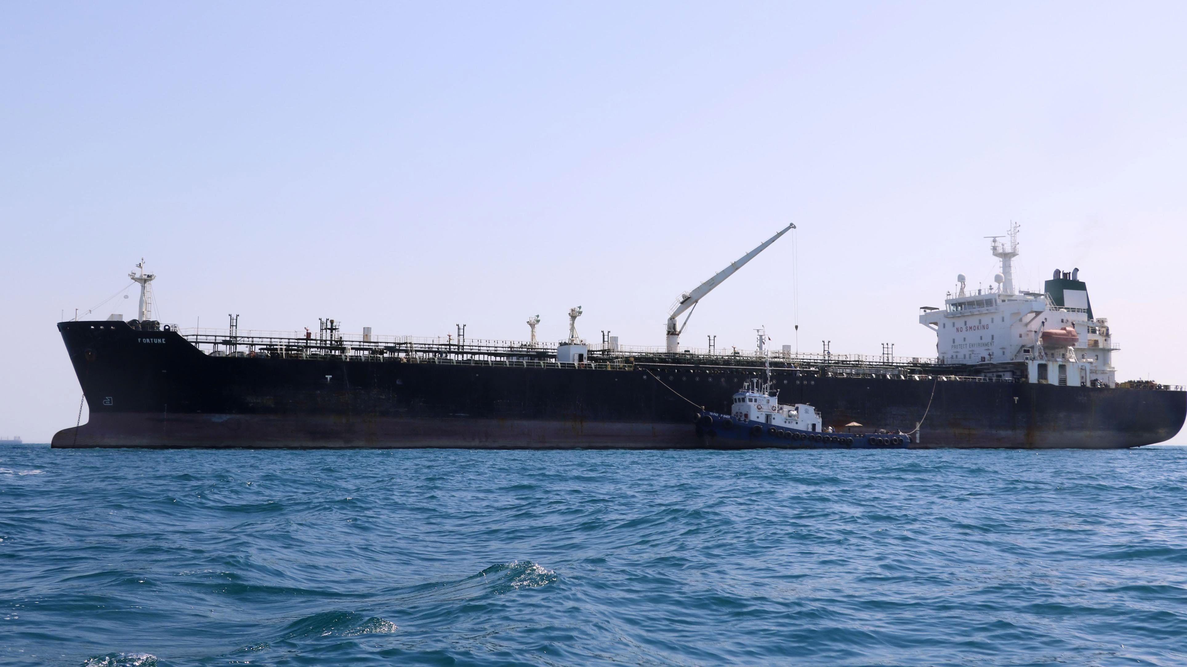 Symbolbild: Öltanker