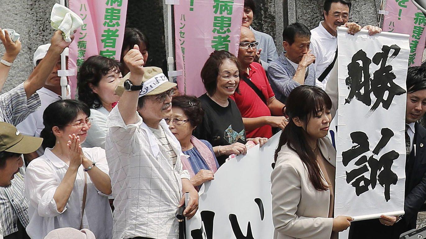 Familienangehörige früherer Leprapatienten nach dem Gerichtsurteil in Japan