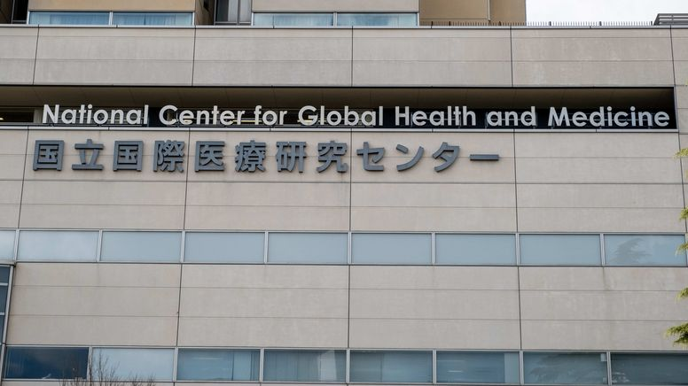 Symbolbild: Krankenhaus in Japan   Bild:picture alliance / ZUMAPRESS.com   Viola Kam