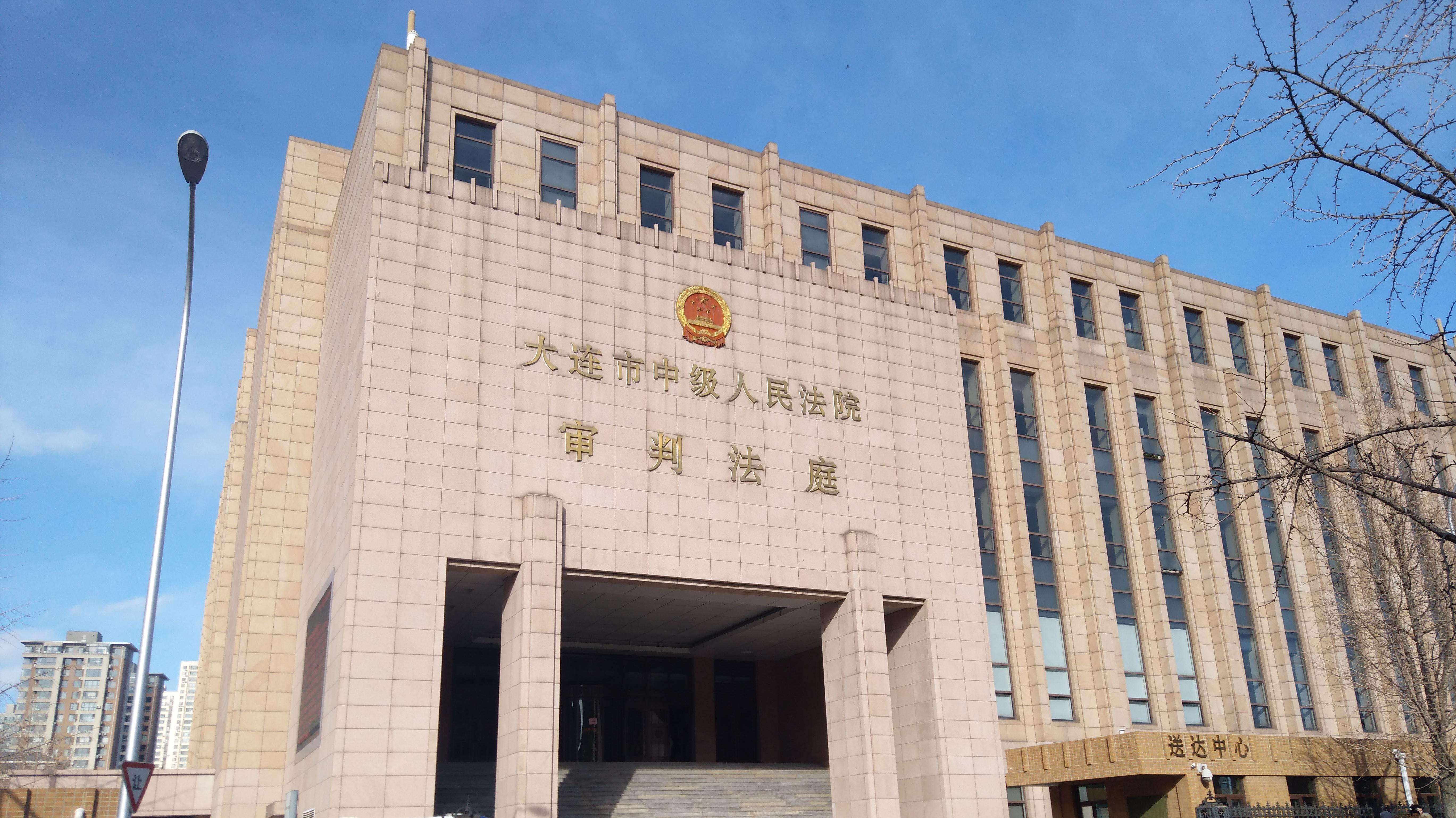 Gerichtsgebäude in Dalian, China