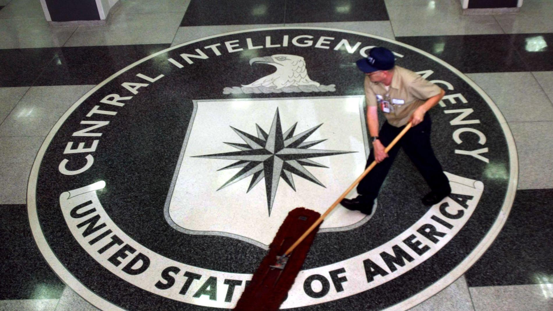 Fußboden der CIA-Zentrale in Washington
