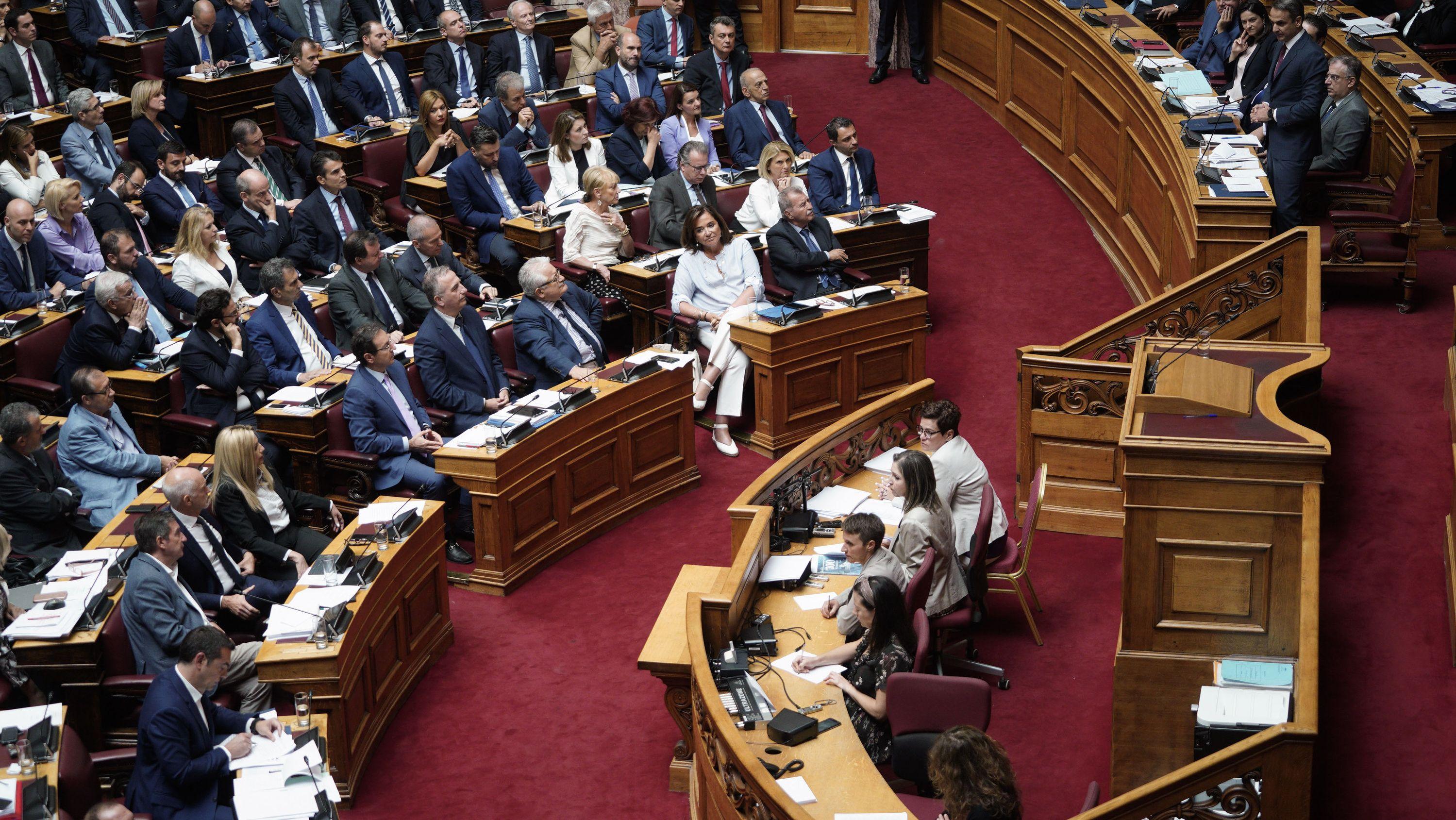 Griechisches Parlament in Athen tagt zu Universitätsasyl