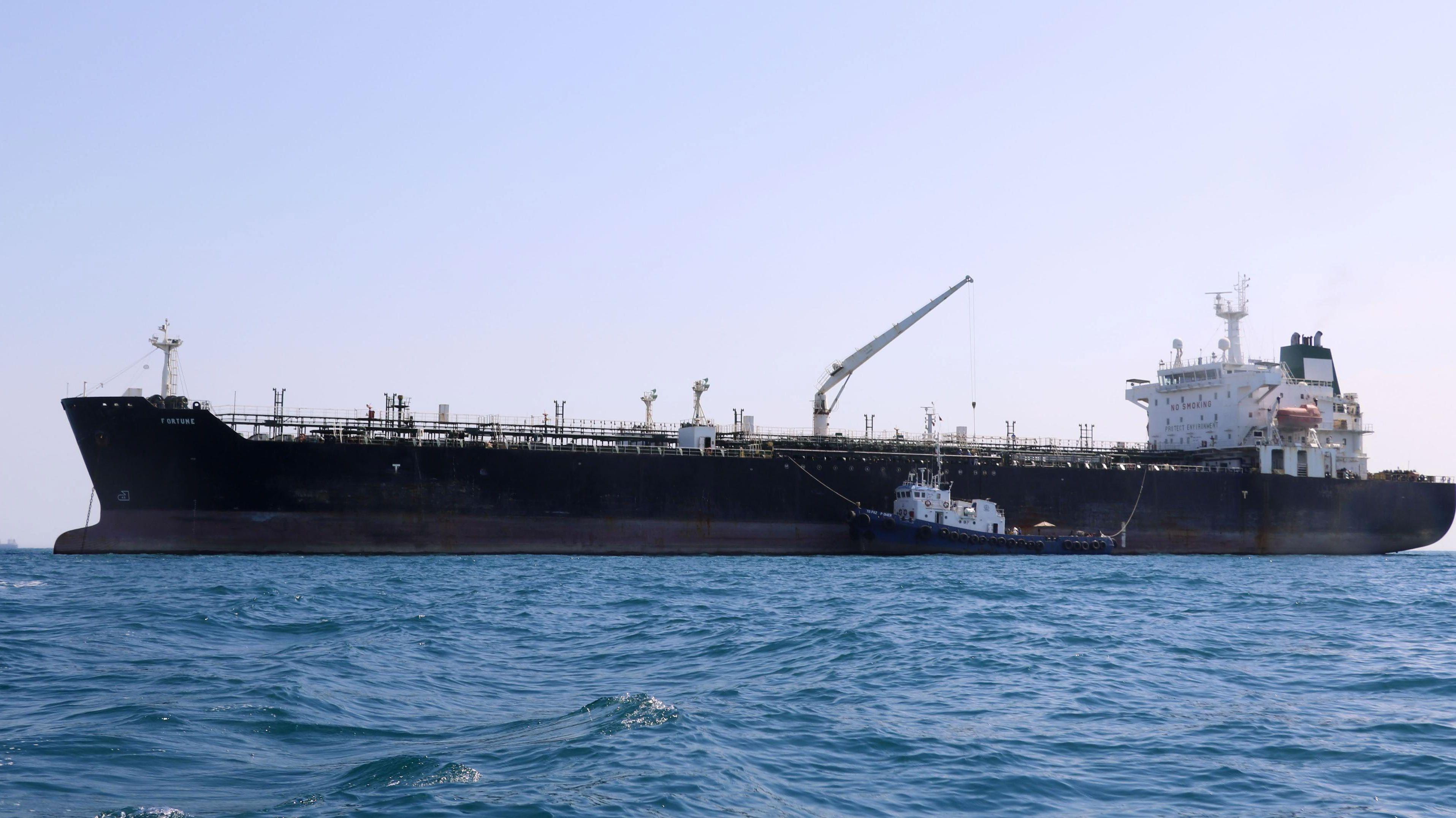Tanker vor Iranischer Küste