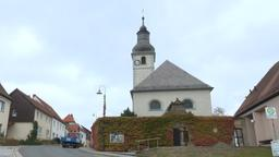 Ahorntal im Lkr. Bayreuth | Bild:BR