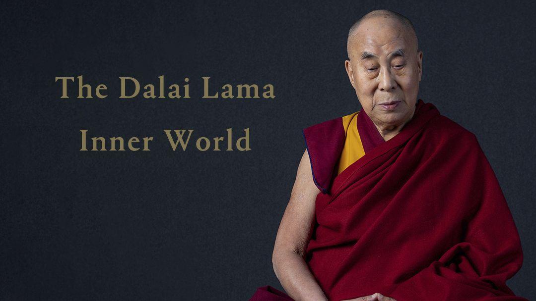 """Das Cover des Debütalbums """"Inner World"""" von Dalai Lama"""