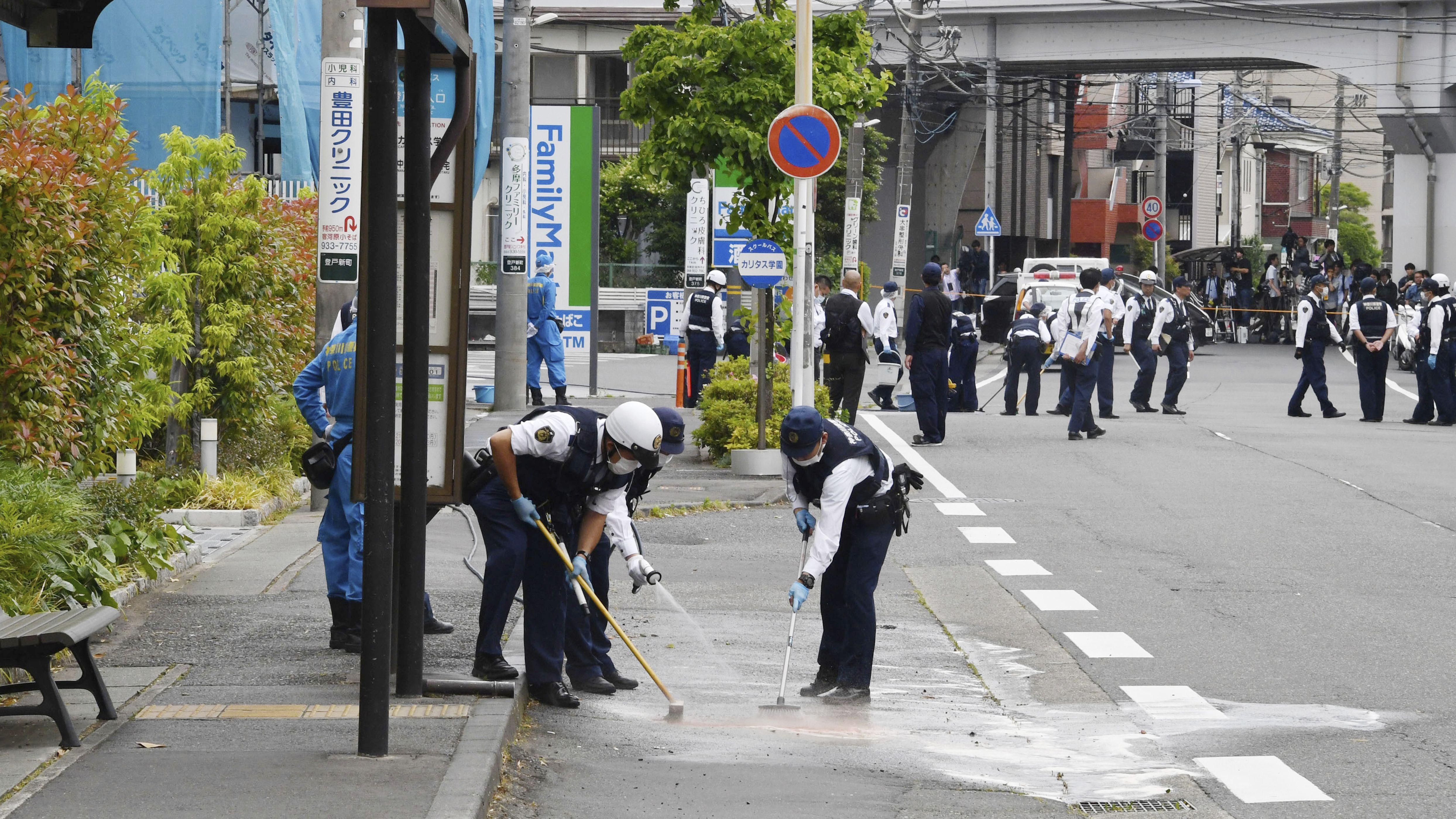 Polizei am Tatort in Kawasaki City
