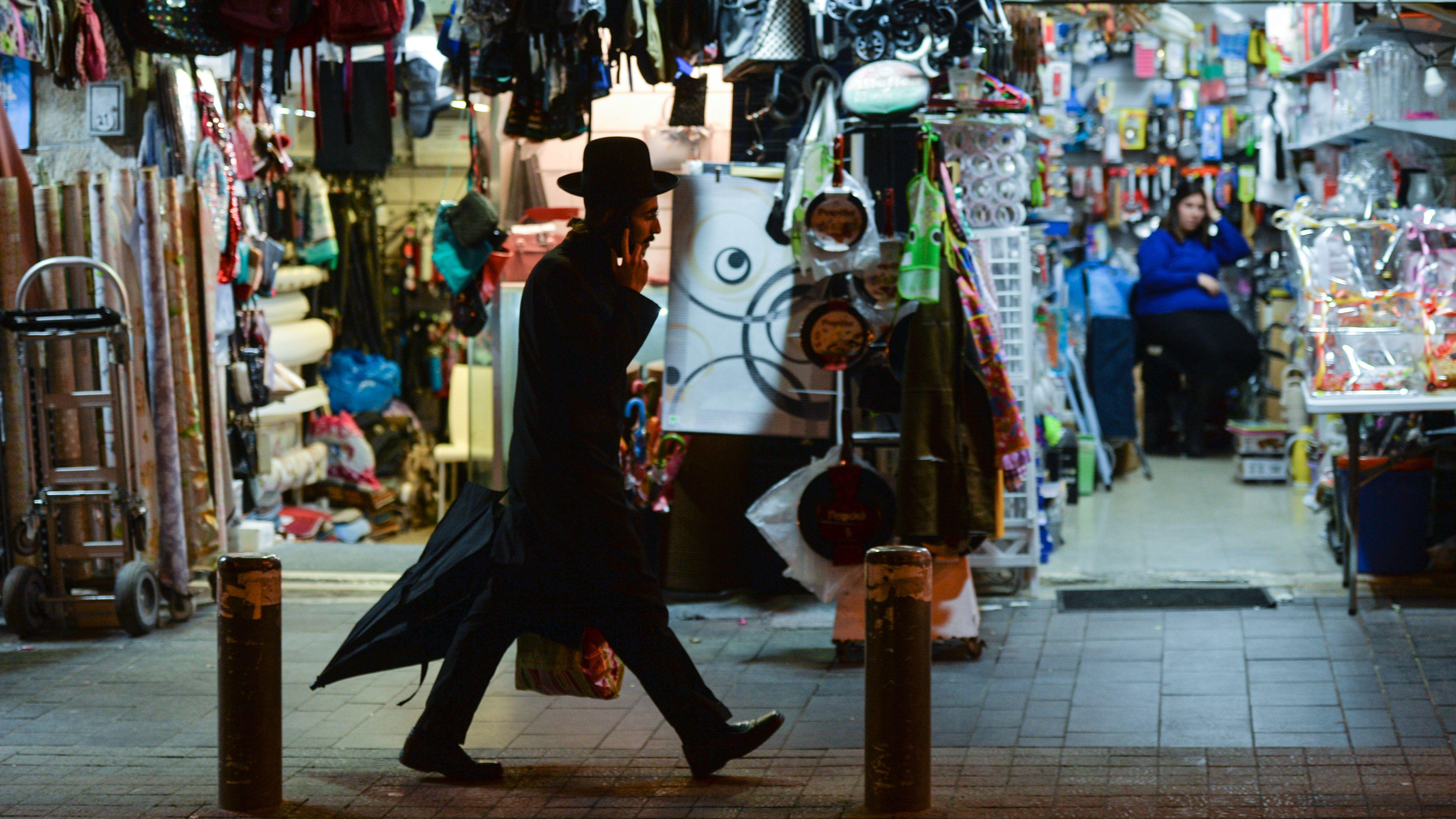 Straßenszene in Israel