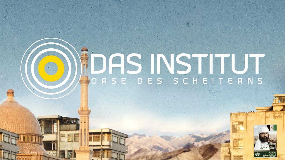 Das Institut - Die neue Comedy-Serie | Alle Folgen : Das Institut - Die neue Comedy-Serie
