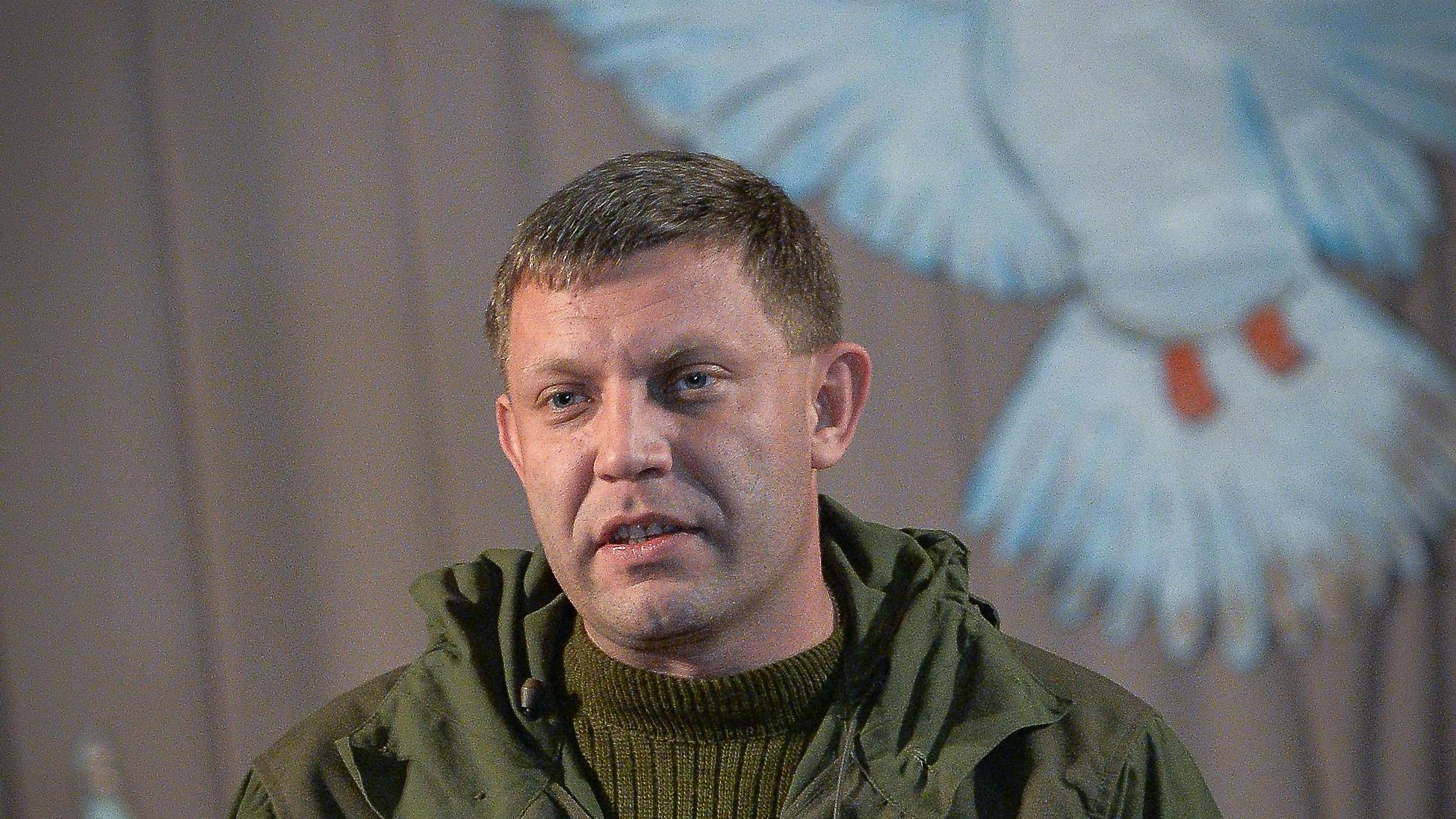Alexander Zakharchenko, Prime Minister of the People's Republic of Donetsk, wurde bei einem Anschlag getötet