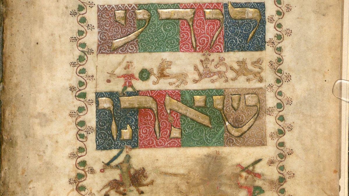 Yitsḥaḳ Ben-Yosef, Corbeil: Ammude gola oder Das kleine Buch der Gebote (Sefer mizwot katan) - BSB Cod.hebr. 135
