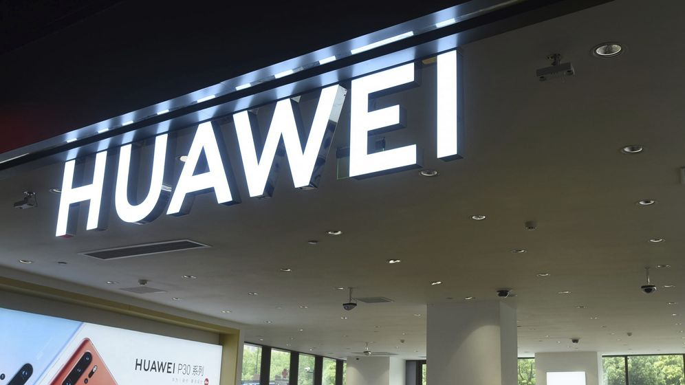 Huawei Store   Bild:picture alliance / AP Images
