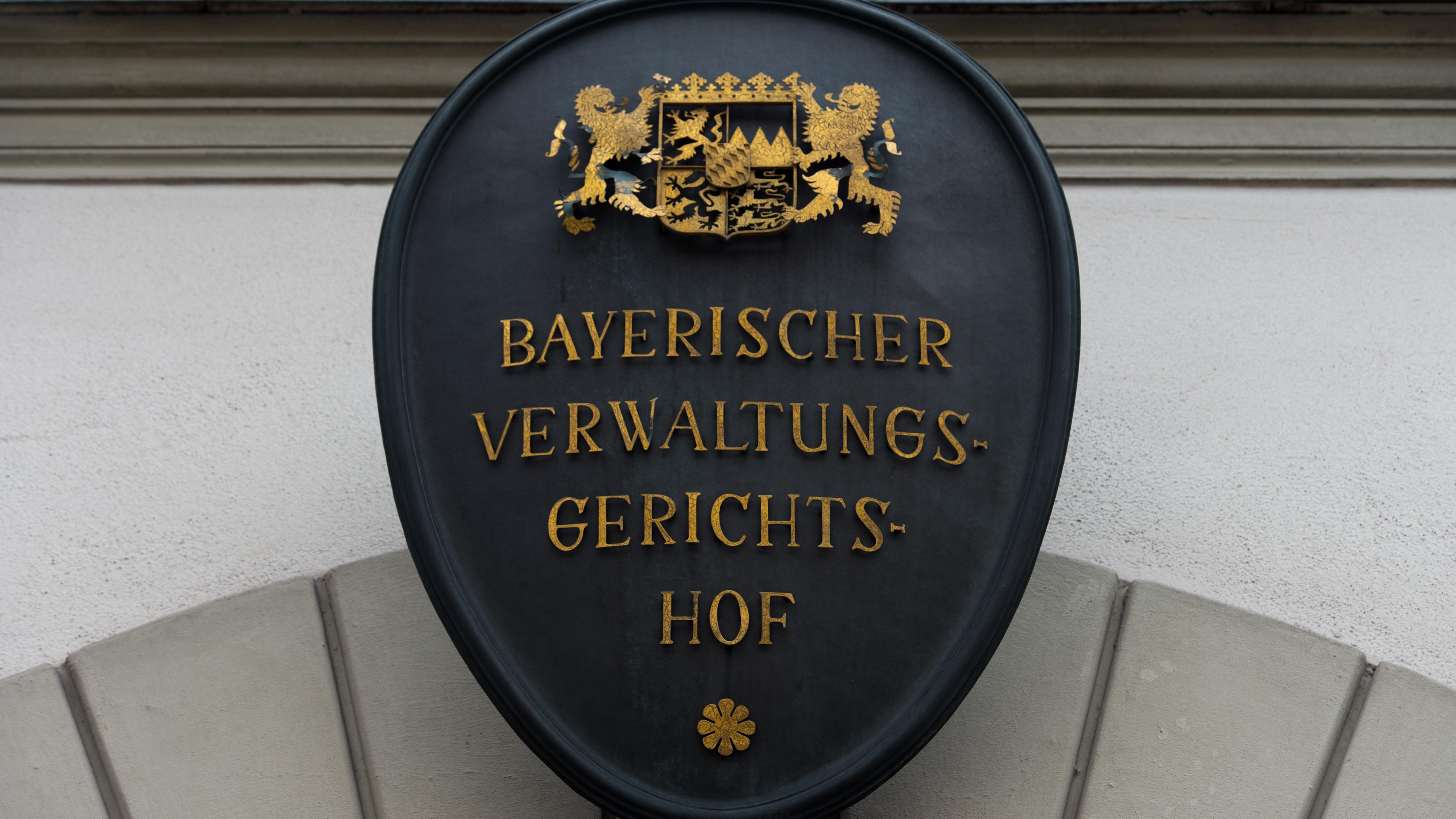 Schild des Bayerischen Verwaltungsgerichtshofs in München