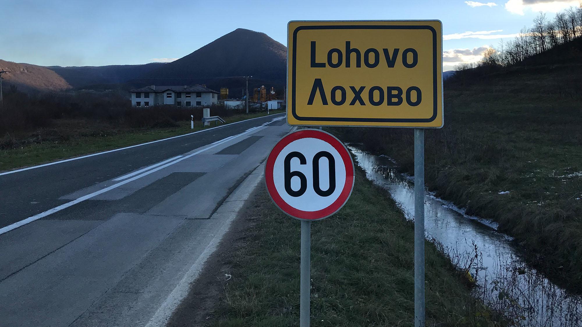 Die erste Ortschaft nach Verlassen des Waldweges ist das bosnische Dorf Lohovo.