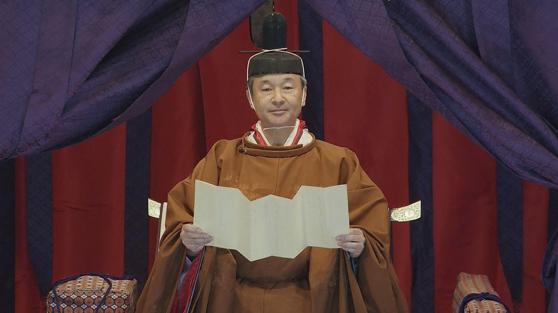 Japan, Tokio: Dieses Videostandbild zeigt Japans Kaiser Naruhito, der während der Zeremonie seiner Thronbesteigung spricht.