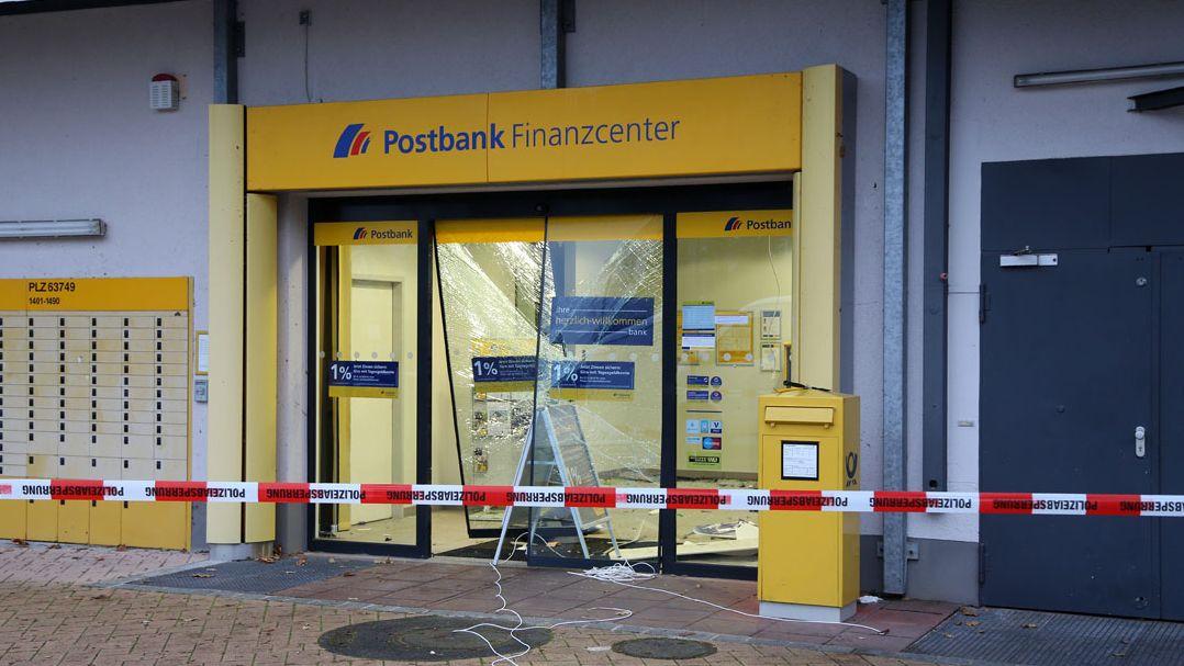 Geldautomat gesprengt - Polizei fahndet nach Tätern