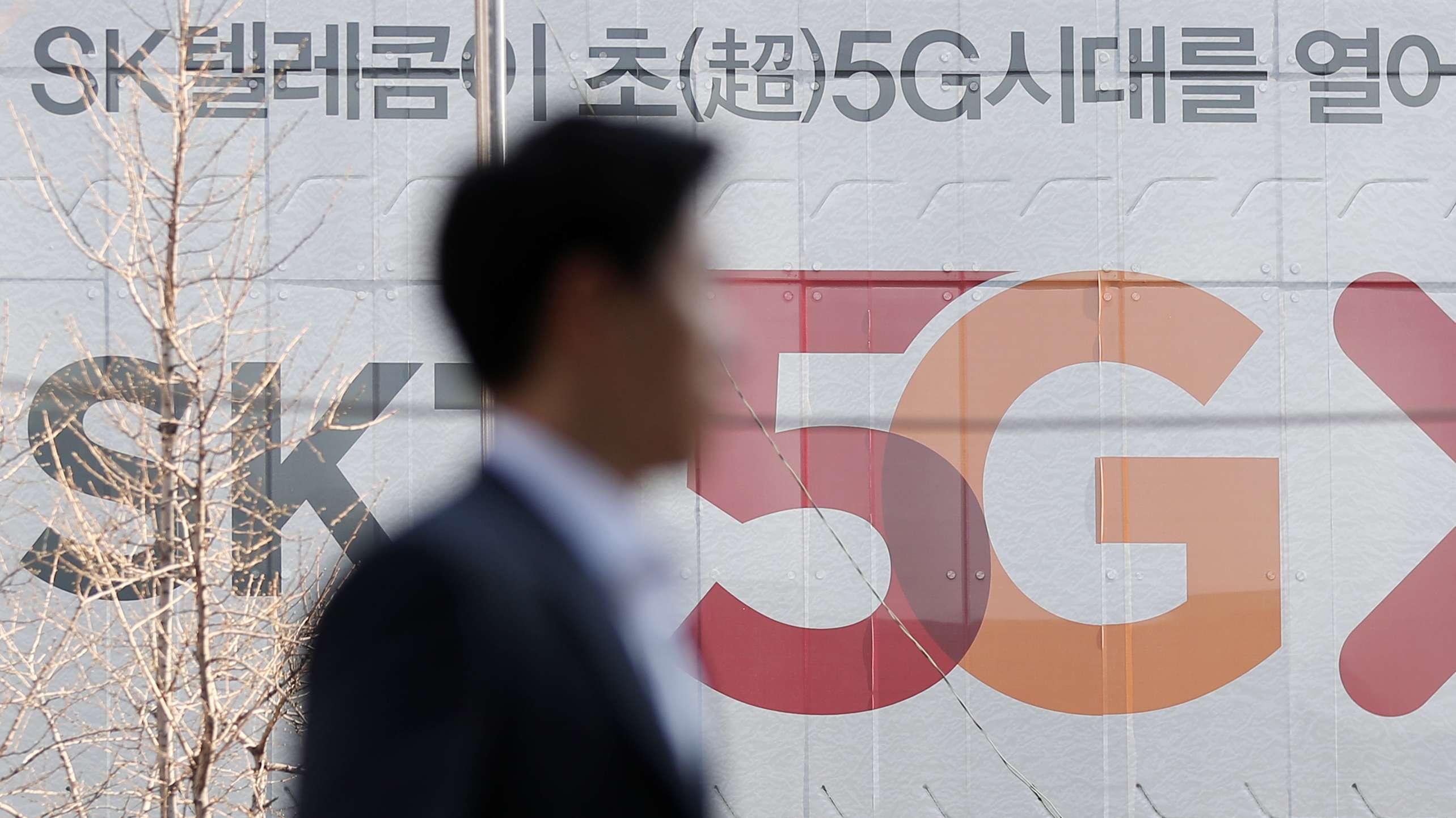 Eine großflächige Werbung eines Mobilfunkanbieters an einer Hauswand in Seoul in Süd Korea