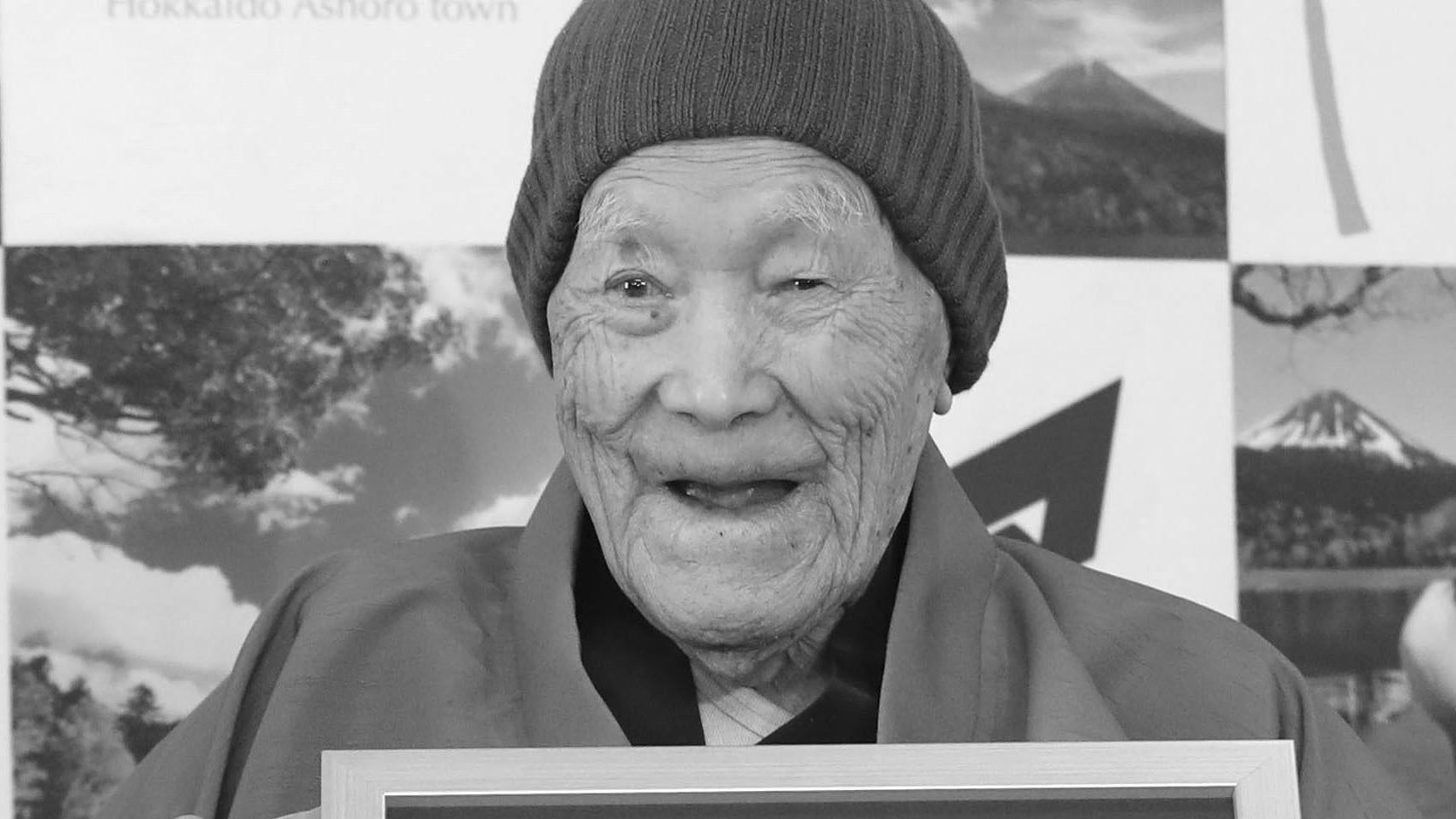 Der Japaner  Masazo Nonaka war mit 113 Jahren der älteste Mann der Welt